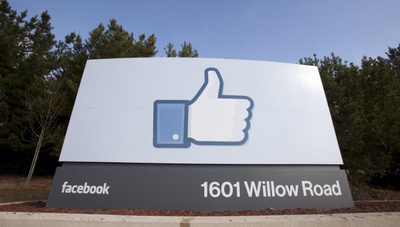 Указатель к офису Facebook