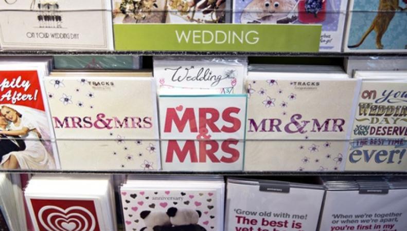 Однополые браки в Шотландии