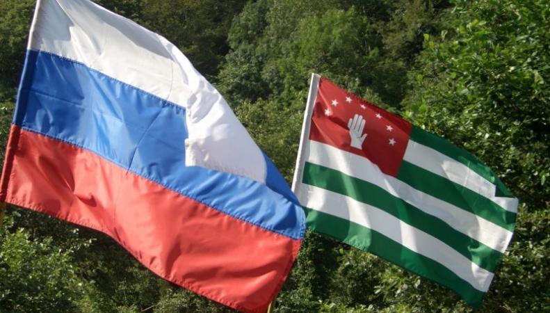 Госдума рассмотрит вопрос о ратификации договора с Абхазией по стратегическому партнерству, http://rln.fm/