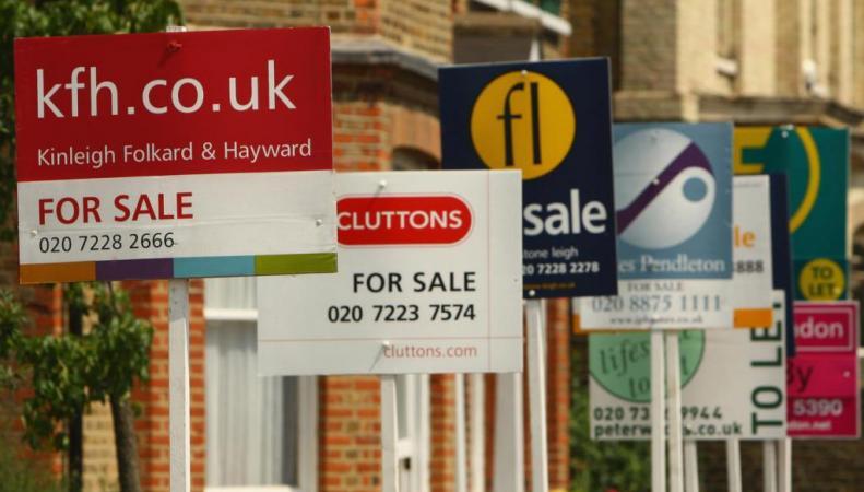 жилая недвижимость в Лондоне