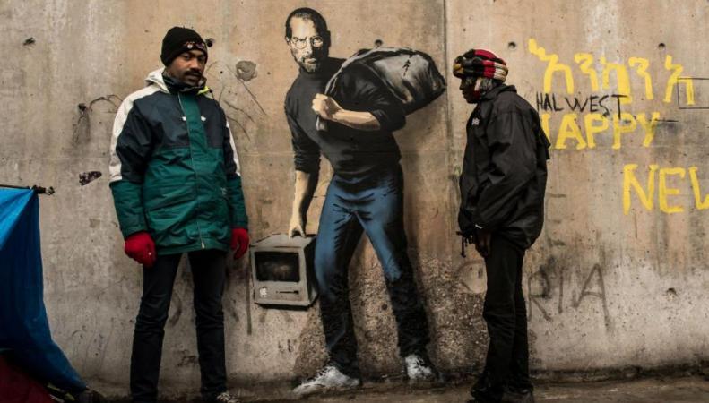 фреска со Стивом Джобсом