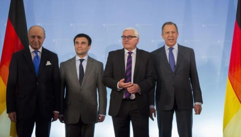 Главы МИД Франции, Украины, Германии, России