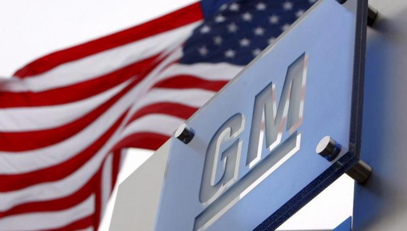 Завод General Motors