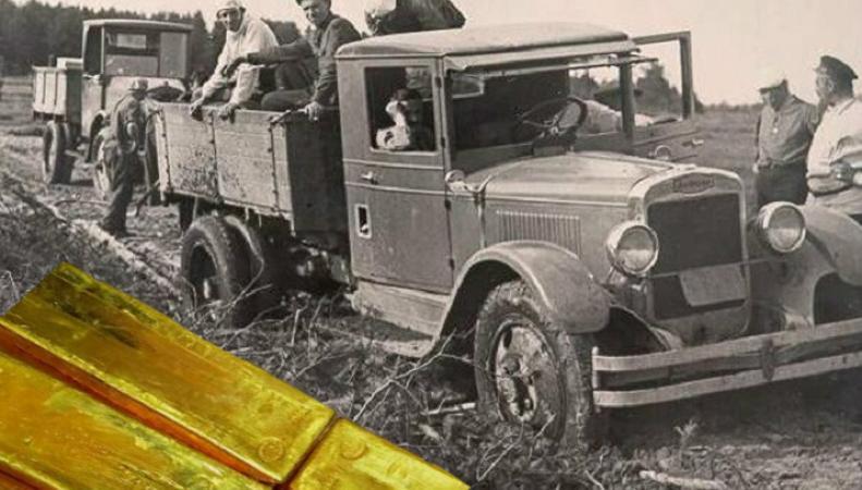 Грузовики с золотом военных времен найдены под Вязьмой