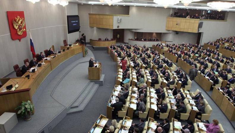 Российская Госдума сегодня начинает весеннюю сессию, http://er.ru/