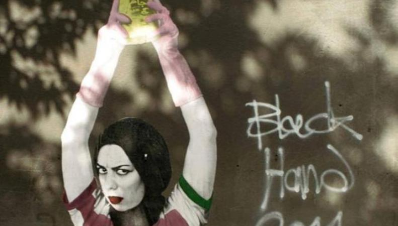 Скандальное граффити в Иране