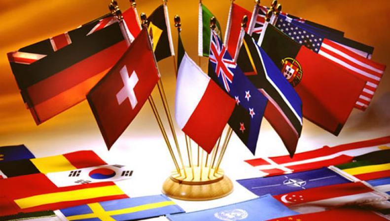 Великобритания, Франция и Германия не готовы к вступлению новых членов в Евросоюз