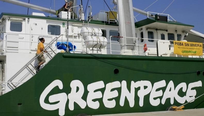 Greenpeace, фото: EPA/RICARDO MALDONADO ROZO