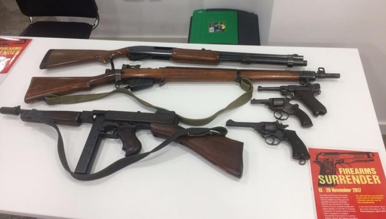 оружие сданное во время амнистии