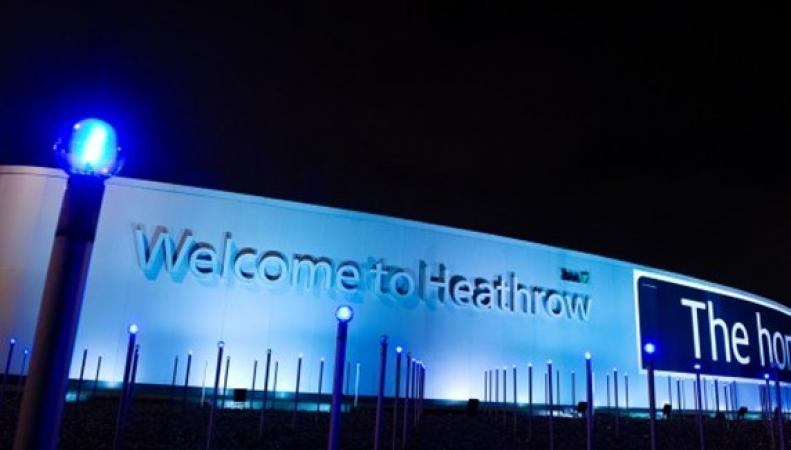Добро пожаловать в Хитроу