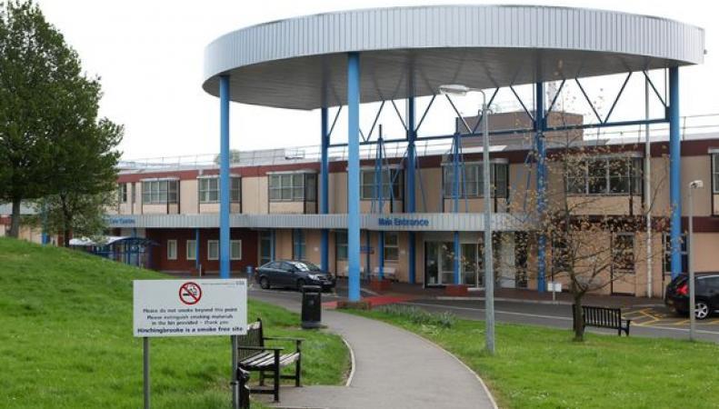 Больница Hinchingbrooke Hospital