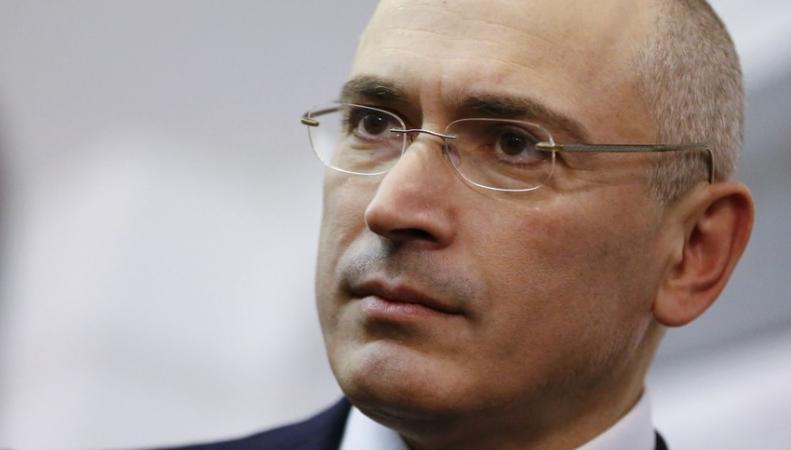 Высказывания Ходорковского осудили в российской Госдуме, http://24daily.net/