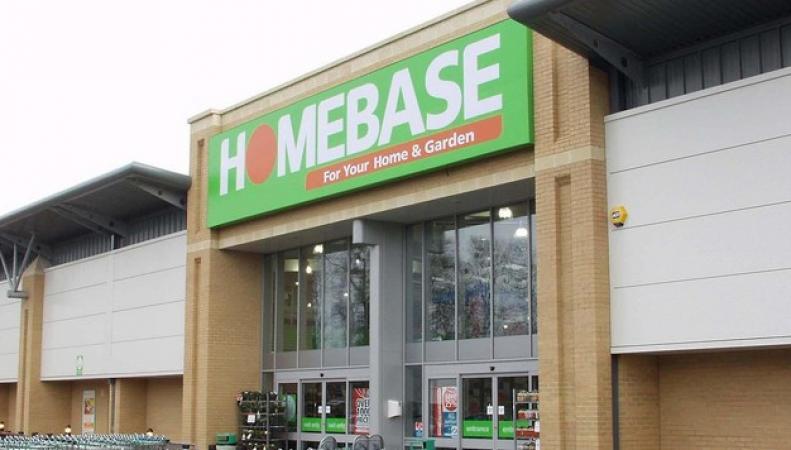 строительный гипермаркет Homebase