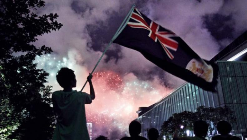 Гонконг - бывшая колония Великобритании