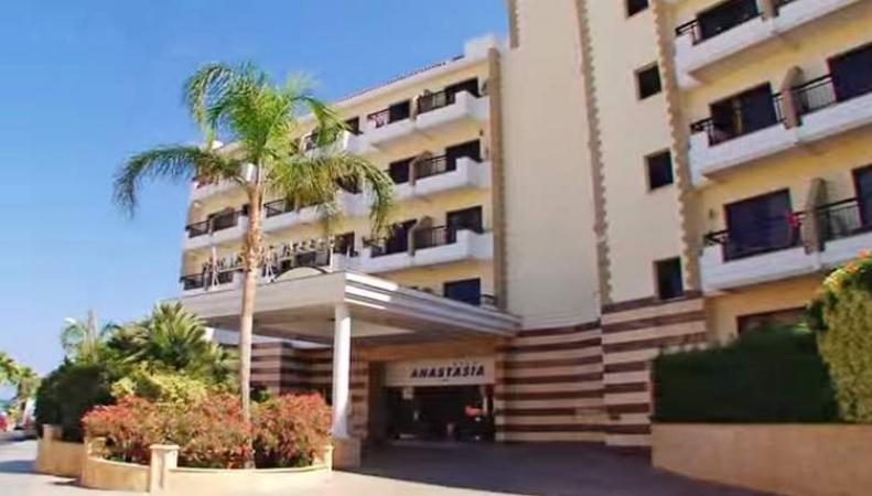 Отель Anastasia Beach Hotel