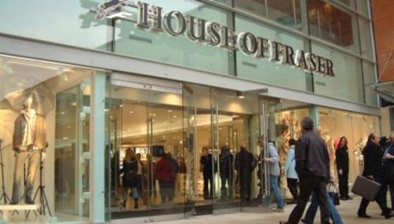 Китайский миллиардер хочет купить House of Fraser