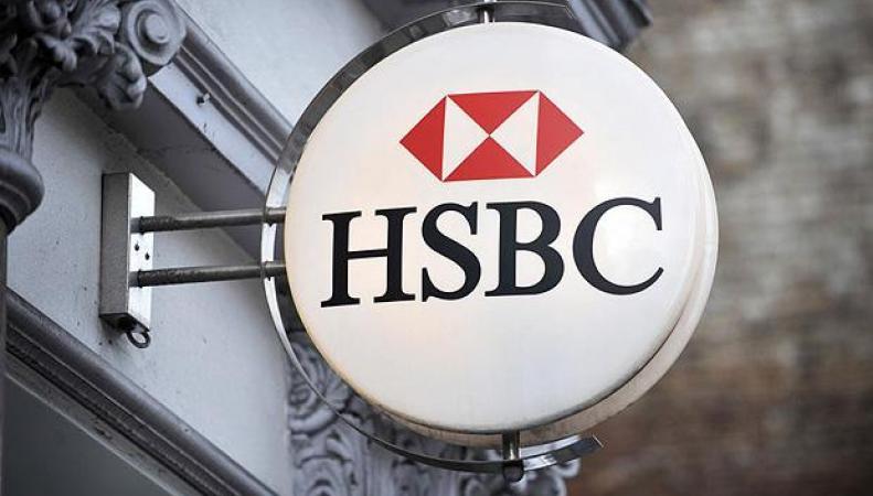 вывеска банка HSBC