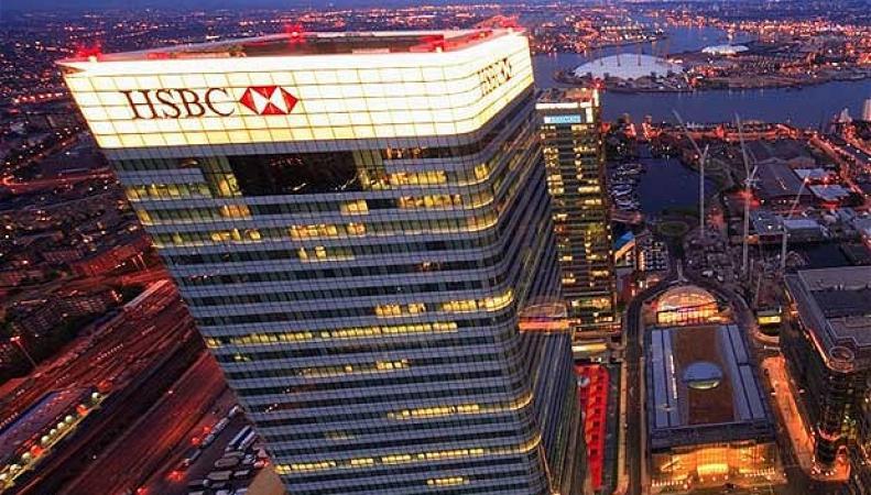 Штаб-квартира банка HSBC в Лондоне выставлено на продажу