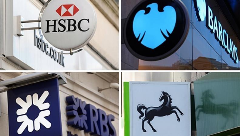 крупнейшие британские банки
