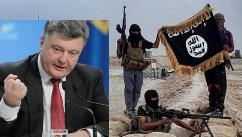 Украина поможет США победить ИГИЛ в Сирии