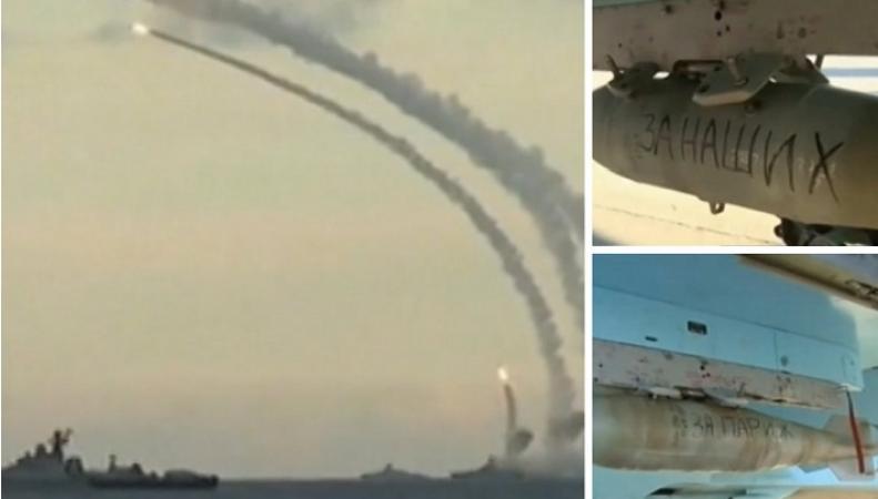 Россия стала больше бомбить ИГИЛ