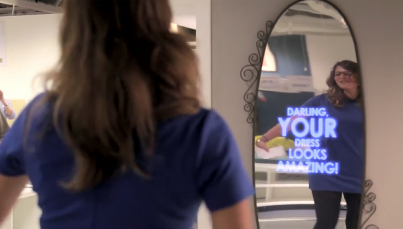 Волшебное зеркало IKEA