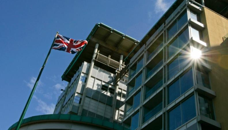 В Ростове открылся новый визовый центр Великобритании