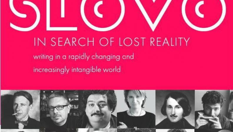 В Лондоне проходит фестиваль русской литературы SLOVO