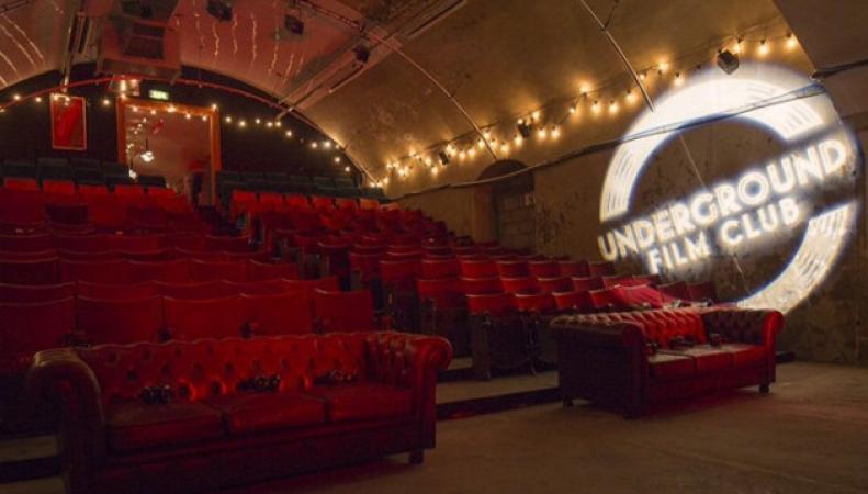 подземный кинотеатр