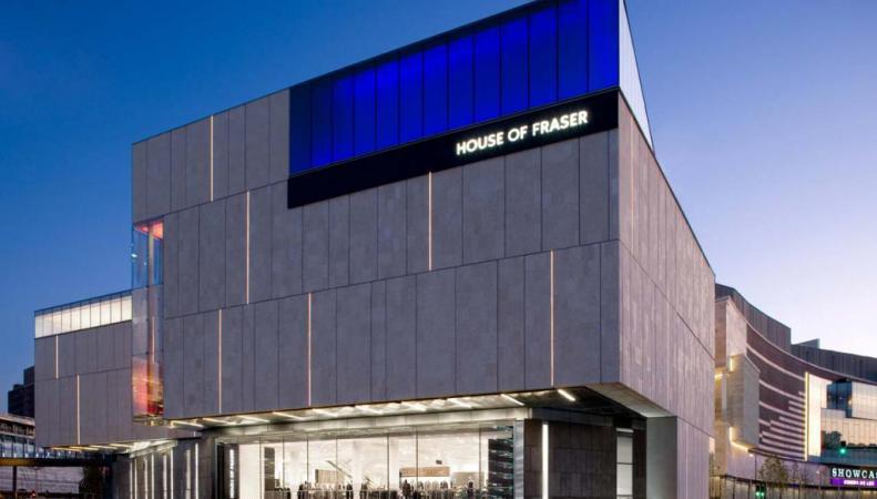 В России откроется сеть магазинов Великобритании House of Fraser
