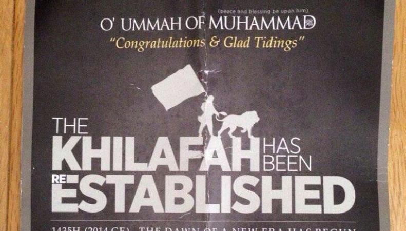 листовка ISIS