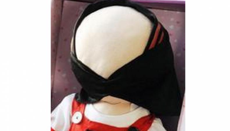 Мусульманская кукла