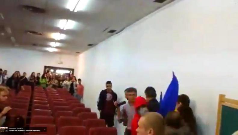 Украинские националисты в испанском университете
