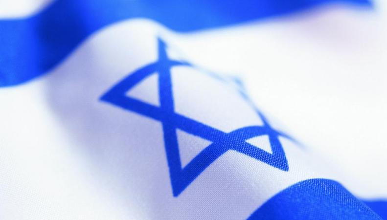 Израиль вывел на орбиту спутник-шпион «Офек-10»