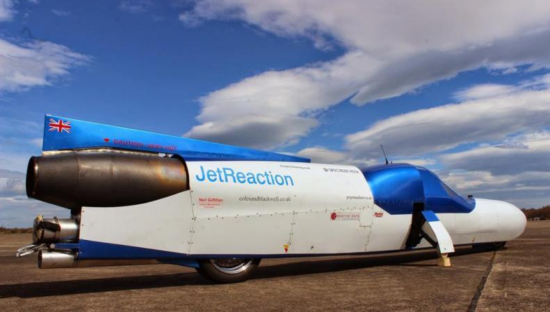 реактивный байк Jet Reaction