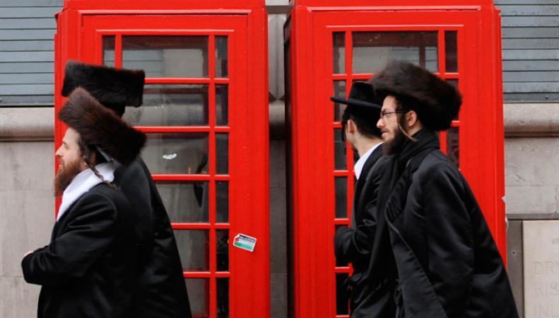 евреи-ортодоксы