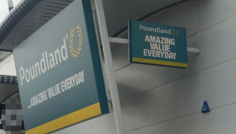 Вывеска магазина Poundland