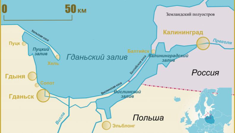 Калининградский залив карта