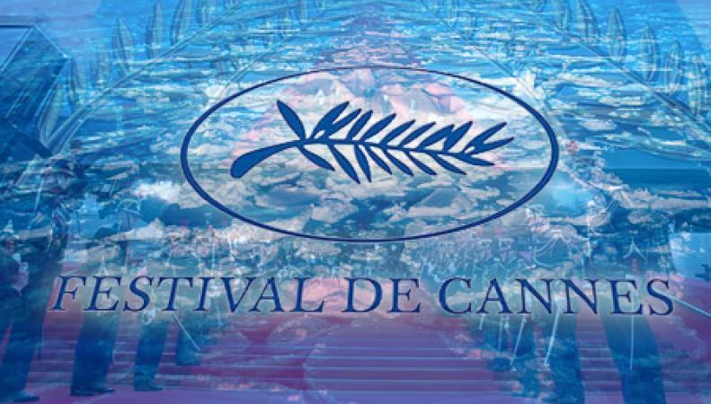 Золотая пальмовая ветвь Каннского кинофестиваля