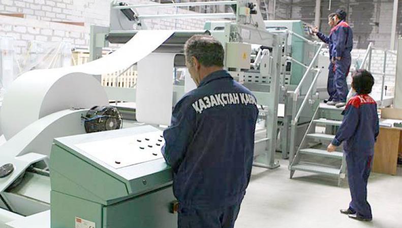 Суд Лондона отклонил жалобу экс-директора Kazakhstan Kagazy