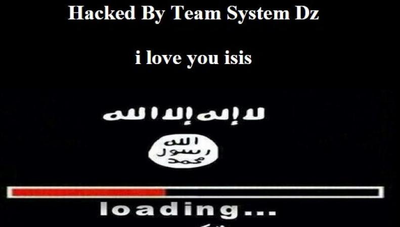 хакерская атака исламистов