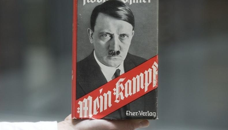 Книга Гитлера будет переиздана во Франции