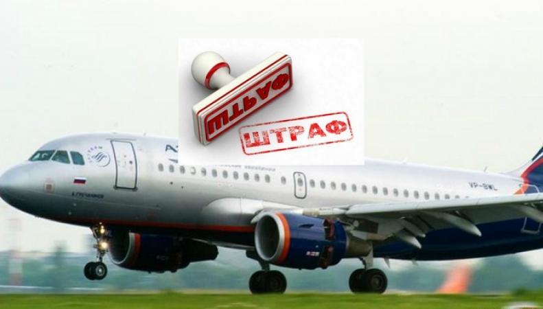 В Киеве назвали условия отмены санкций против российских авиакомпаний