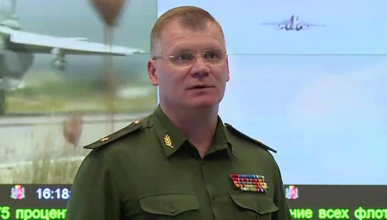 Минобороны РФ потребовало объяснений у посольства США