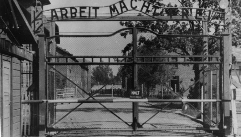 Немецкий концентрационный лагерь