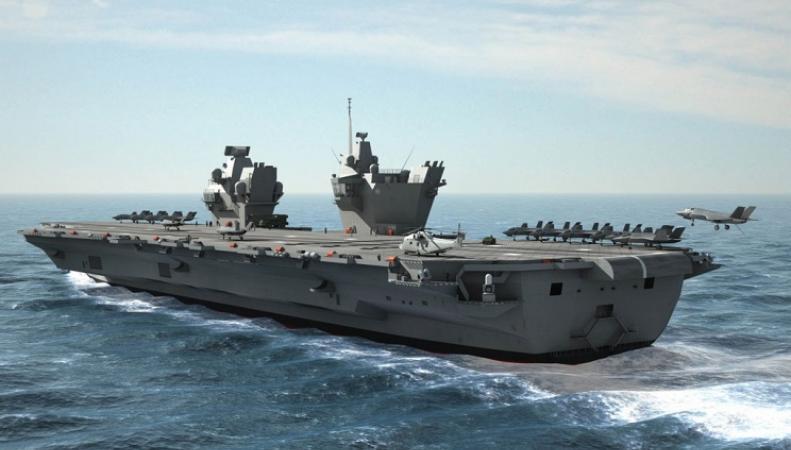 Британский военный корабль
