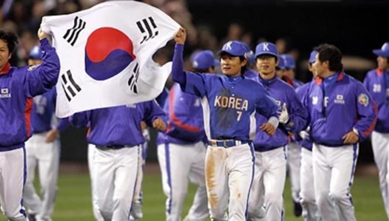 Бейсбол Корея