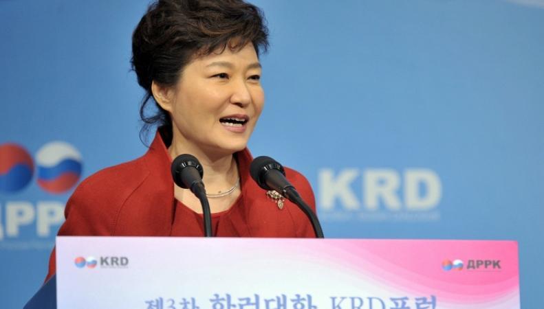 Президент Пак Кэн Хе, фото: ИТАР-ТАСС
