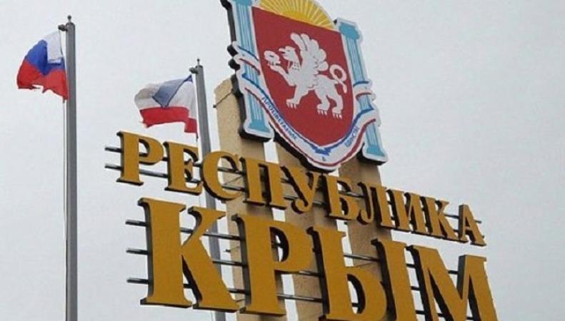 Французким парламентариям отключили мобильную связь из-за поездки Крым