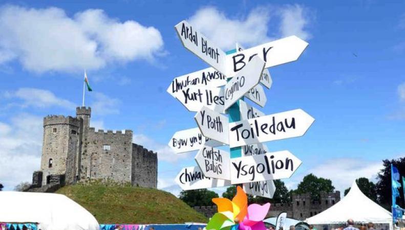 малые языки народов Британии